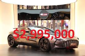cars with price 2013 q series aston martin one 77 the furious car