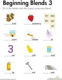beginning blends 1 worksheets worksheets for kids and free