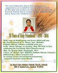 Catholic Thanksgiving Songs St Mary U0027s Syro Malabar Catholic Church Orlando Fl U2013 About Us