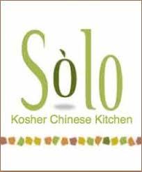 kosher chagne kosher today a kosher restaurant can change its mind kosher