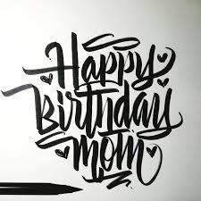25 unique happy birthday logo ideas on happy birthday