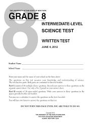 8th grade science essay questions