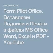form daftar riwayat hidup pdf free invoices and template daftar riwayat hidup impressive canon00