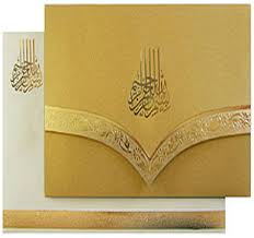 islamic wedding card wedding cards store