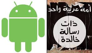 secure android app terrorist releases secure android messaging feature