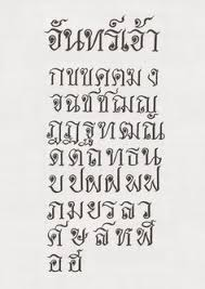 thai font foundry superstore fonts typo and typography