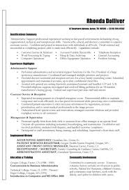 Accounts Payable And Receivable Resume Functional Resume Example Sample