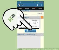 prepaid credit card online aid1423159 v4 663px transfer a money order to a prepaid credit card online step 9 jpg