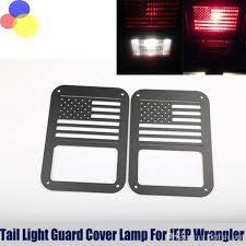 jeep wrangler brake light cover us flag metal black rear light tail l cover trim guards protector