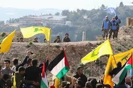 Hezbollah Flag Hezbollah