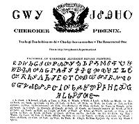indianer spr che indianersprachen nordamerikas die sprache tsalagi