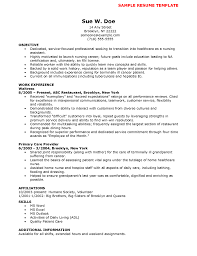 resume template for dental assistant example medical assistant resume no experience cna resume entry level inspiring printable entry level nurse resume examples resume sample format template dental