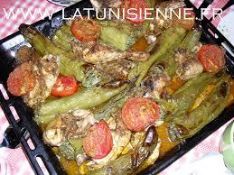 cuisine tunisienne avec photos plat tunisien ramadan cheap recettes cuisine ramadan facile