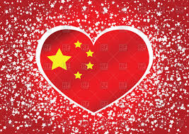 China Flags Heart Shaped China Flag On Starry Background Royalty Free Vector