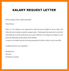 9 letter for due salary noc certificate
