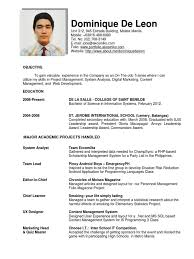 sample resume for ojt computer science students resume for your