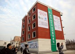 world u0027s first 3d printed apartment building constructed in china