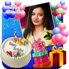 download birthday greeting cards maker apk apkname com