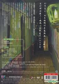 yesasia borrower arrietty dvd multi audio taiwan version