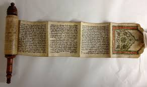 Ottoman Books Esther Scroll From The Ottoman Empire The Book Of Esther Is A