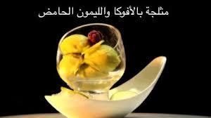 choumicha cuisine marocaine cuisine marocaine brochettes de kefta et sa salade marocaine vf