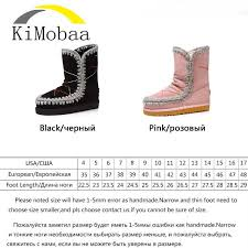 womens size 12 narrow winter boots kimobaa genuine leather boots warm wool boots winter