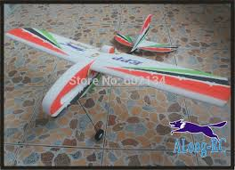 boy model richie set epp plane rc airplane rc model hobby toy hot sell beginner trainer