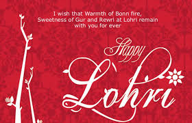 whatsapp wallpaper red lohri images hd wallpapers photos lohri 2018 pictures 3d pics free
