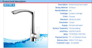 used kitchen faucets bestme cheap price chrome plating italian used kitchen faucets for