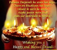 happy diwali wishes 2017 best wishes quotes sms messages