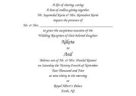 Wedding Wishes Poem In Tamil Wedding Invitation Wording In Tamil Kavithai Wedding Invitation