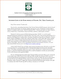 8 invitation letter informal budget template letter