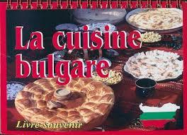 cuisine bulgare la cuisine bulgare книжарници хеликон