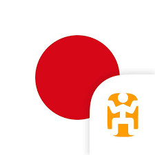 japanese language apk japanese language guide audio world nomads app apk