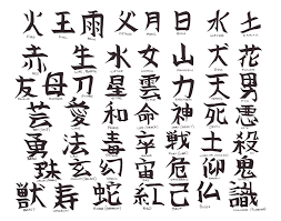chineese lettering besik eighty3 co