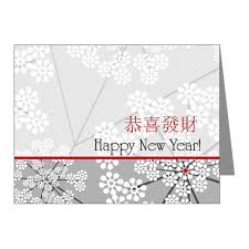 happy new year note cards new year cards new year note cards