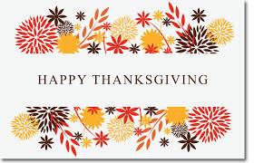 happy thanksgiving allsaints