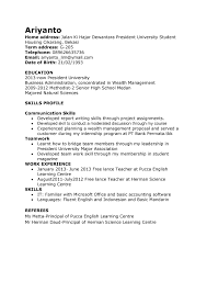 german resume example cosmetology cover letter resume cover letter hair stylist cover letter for beauty advisor position consultant cover letter beauty advisor resume examples