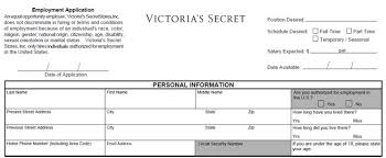 Victoria Secret Resume Sample by Victoria U0027s Secret Job Application Printable Job Employment Forms