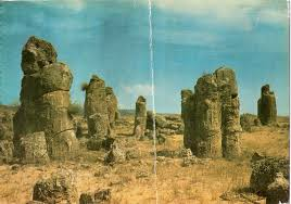 pobiti kamani also known as the stone desert u2013 science and paranormal