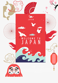logo ad japanese style japanese ornament png and vector for