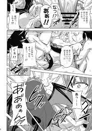 Read Ai Sukureepaa   Takeda Hiromitsu   Online For Free in English     Ima Ria   Fan Kansha Day  decensored     takeda hiromitsu