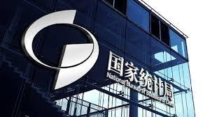 bureau des statistiques chine baisse du taux de chômage au premier trimestre
