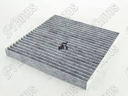 cabin air filter holden colorado rc rodeo ra isuzu d max tf turbo