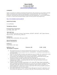 Best Resume Creator Software by Related Free Resume Examples Qc Officer Data Analyst Iii Software