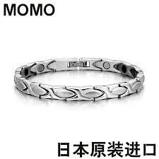 germanium health bracelet images Japan momo titanium radiation bracelet version of fashion jewelry jpg
