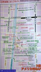Mall Of America Stores Map by Osaka Gothic Punk Shopping Guide Buy Goth Alternative