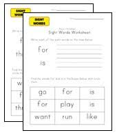sight words worksheets all kids network