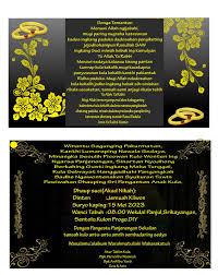 cara membuat undangan bahasa jawa contoh undangan pernikahan dalam bahasa jawa contoh undangan evia