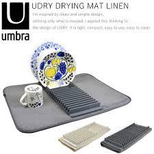 kitchen drying mat deroque due rakuten global market umbra ambra udry drying mat